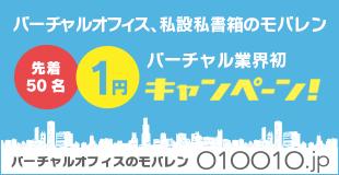 010010.jp